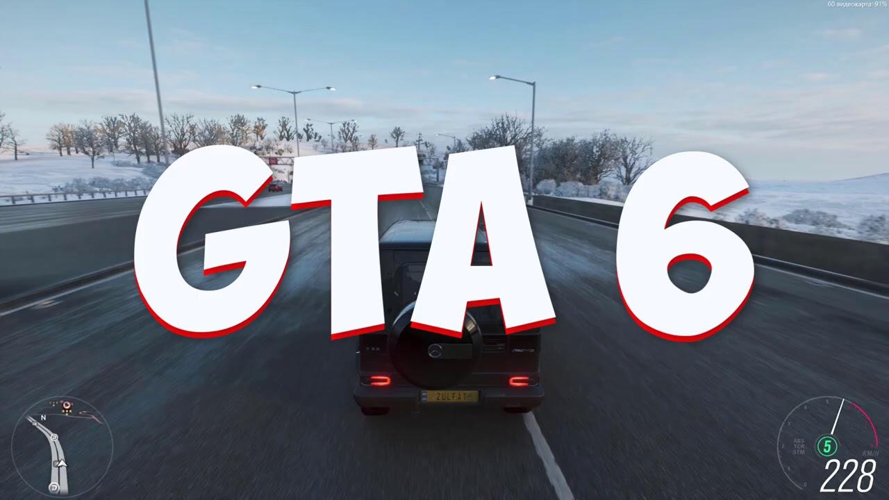 Gta 6 Дата Выхода Когда Выйдет ГТА 6 ОФИЦИАЛЬНЫЙ Ответ От Rockstar Games !