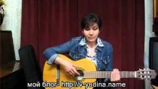 Видеоуроки - гитара и  фишки Виктории Юдиной-о курсе