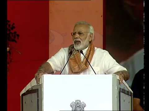PM Modi's Speech at inauguration and foundation laying ceremony of various projects in Mokama, Bihar