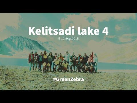 ყელიწადის ტბა 4, ყაზბეგი - მწვანე ზებრა | Kelitsadi lake 4 , Kazbegi -Green Zebra