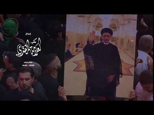 الخطيب الطويرجاوي | صعودٌ إلى سماءِ الحسين بالرّوح ونزولٌ إلى فِناءِ الحائر الحسيني بالبدن