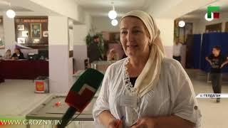 Подведены предварительные итоги единого дня голосования 8 сентября 2019 года в Чеченской Республике