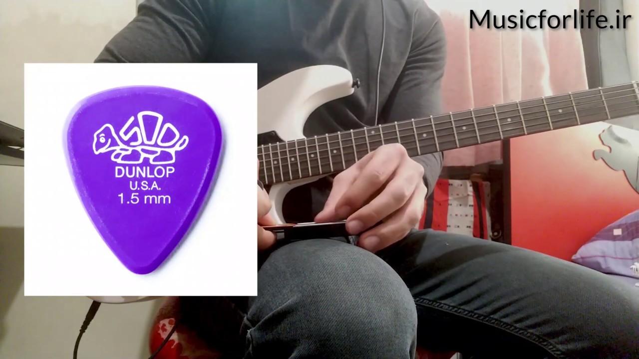 آموزش گرفتن پیک گیتار ، انواع پیک و وضعیت دست راست