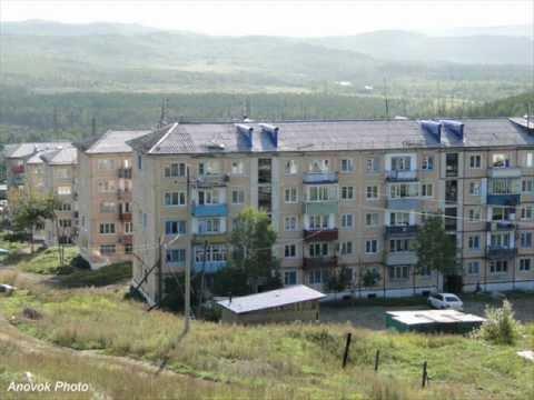 г.Могоча, август 2011 г..wmv