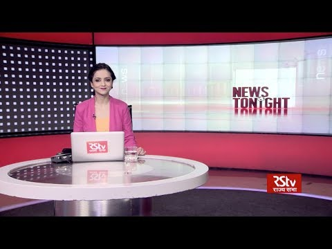 English News Bulletin – Apr 24, 2018 (9 pm)