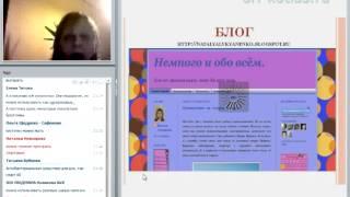Наташа Лукьяненко и продвижение продукта