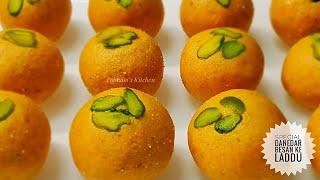 Besan ke Laddu - How to make Besan Ladoo/ Besan Ladoo Recipe - Diwali Special Sweets Recipe