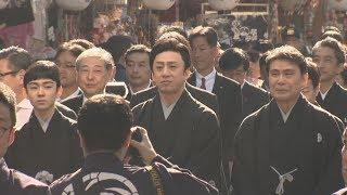 浅草で幸四郎さんらお練り 親子3代で同時襲名に向け 松本金太郎 検索動画 8