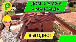 Двухэтажный дом с мансардной кровлей в английском стиле с эркером, камином, гаражом | РЕМСТРОЙСЕРВИС
