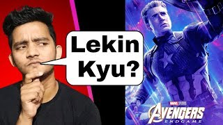 Endgame fir se release hogi | But why? Will it beat Avatar? | Marvel is re-releasing endgame
