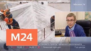 Снег из Москвы мог бы вывезти поезд длиной с экватор Земли - Москва 24