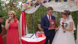 Наша свадьба♥ 08.07.2017г. ♥