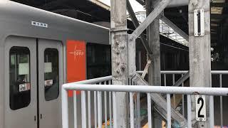 東武50050系51056F宮崎台駅発車