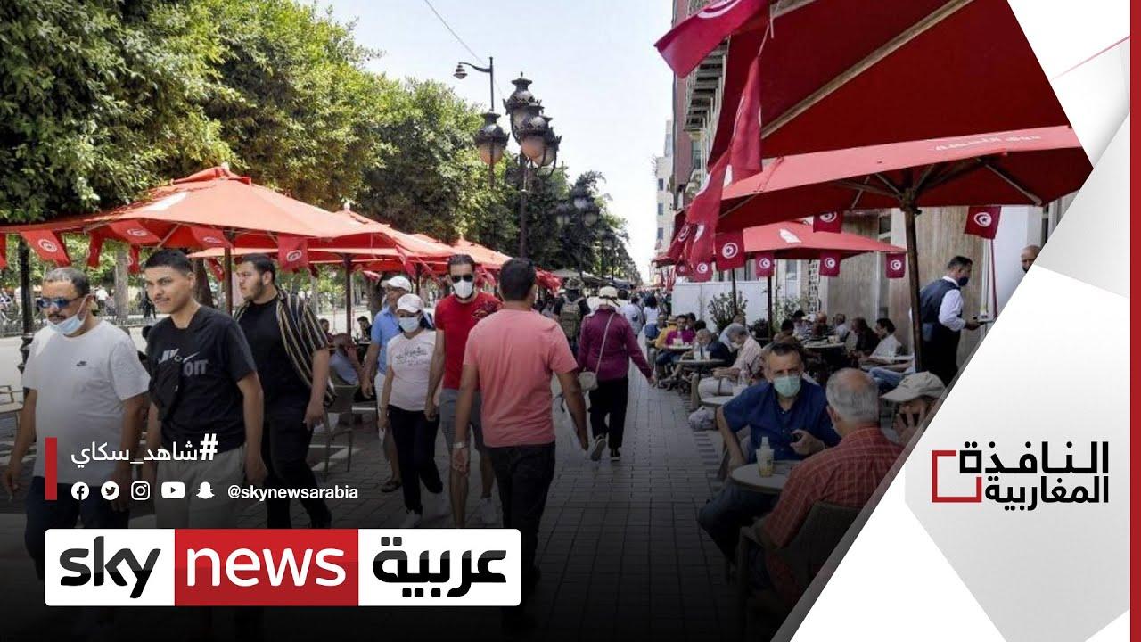 دعوة في تونس لتشكيل حكومة مصغرة | #النافذة_المغاربية  - نشر قبل 6 ساعة