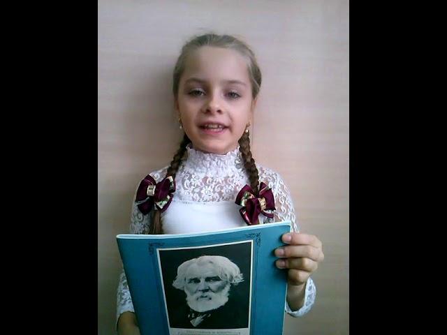 Изображение предпросмотра прочтения – МарияНекрасова читает произведение «Порог» И.С.Тургенева