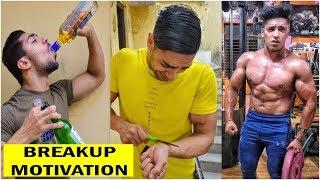 BREAKUPS Makes BODYBUILDERS  Gym MOTIVATIONAL BODYBUILDING TRANSFORMATION
