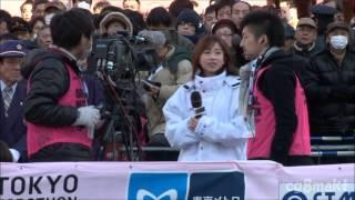 2013 祝 松尾翠アナ 東京マラソンのひとコマ TOKYO MARATHON