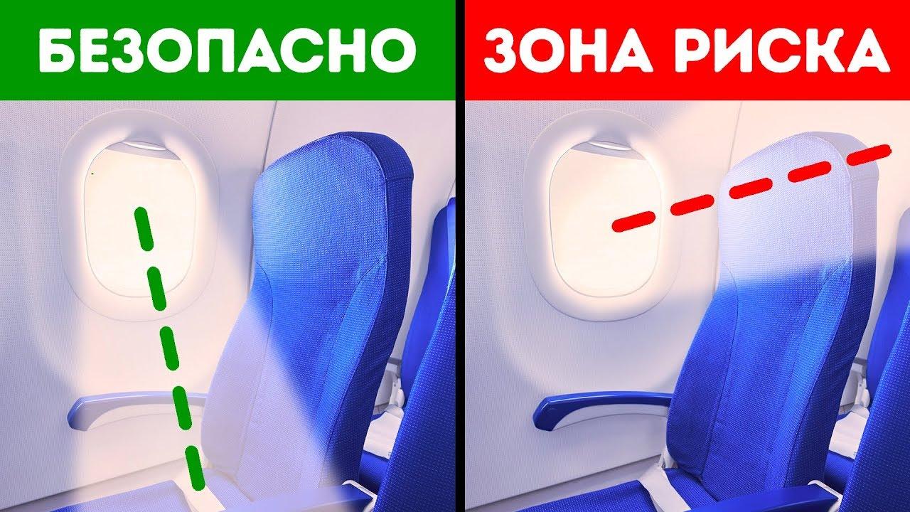 11 важных деталей, которые замечает пилот, путешествующий как пассажир