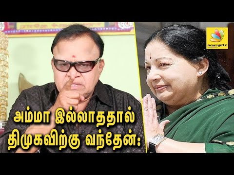 Sasikala has no capacity and lacks administration skills | Radha Ravi Speech, Jayalalitha