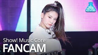 [예능연구소 직캠] ITZY - DALLA DALLA (YEJI), 있지 - 달라달라 (예지) @Show! Music Core 20190223