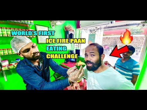ICE FIRE PAAN EATING CHALLENGE || AAG WALA PAAN || WORLD'S BEST ICE FIRE PAAN 🔥🔥