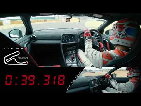 Car Throttle Extra