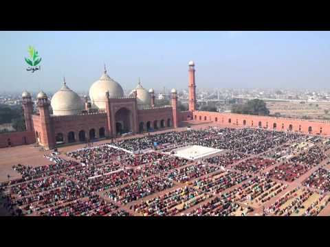 AKHUWAT - Badshahi Masjid Loan Disbursment - Mega Event