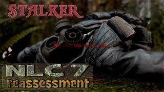 STALKER | NLC7 | Rethinking|ДОРОГА К ВЫЖИГАТЕЛЮ МОЗГОВ | ТЕСТИМ ПАТЧ от ОРУЖЕЙНИКА| 70 серия