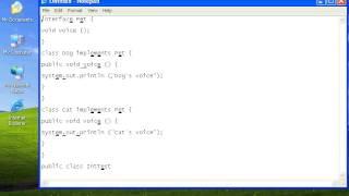 урок 91.  Java. Создание и реализация интерфейсов