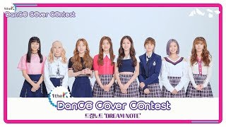 [1theK Dance Cover Contest] DreamNote(드림노트) _ DREAM NOTE(mirrored ver.)