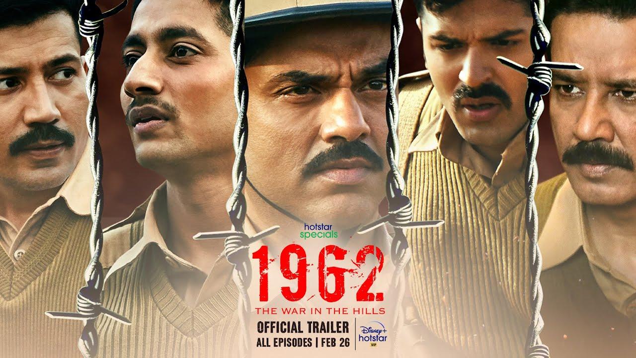 Download Hotstar Specials 1962 | Official Trailer | Abhay Deol, Mahesh Manjrekar | Now Streaming