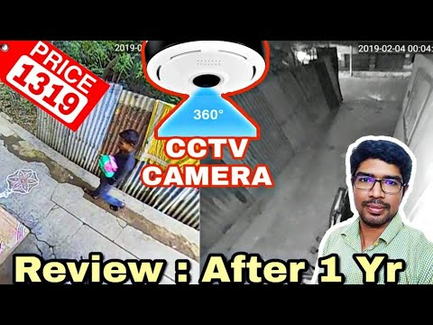 360°-cctv-camera-review-after-1year-|-video-sample-day-and-night-|-tamil-தமிழ்|-2019