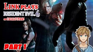 Link plays Resident Evil 6 - part 1  [CENSORED]