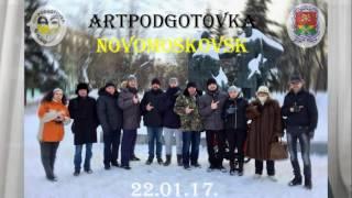 ПЛОХИЕ НОВОСТИ в 21.00. 23/01/2017 Кто враг номер один?