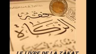 3/6 La Zakat des vaches, ovins, les bestiaux - Jurisprudence sur la Zakat - Youssef Abu Anas
