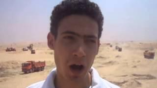 شباب مصر فى مواقع حفر قناة السويس :تحيا مصرأغسطس 2014