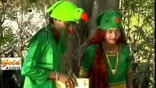 तोता का विवाह (हास्य प्रसंग)/Tota Ka Vivah/प्रमोद कुमार/GOLD AUDIO