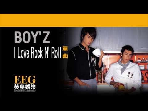 BOY'Z《I Love Rock N' Roll》[Lyrics MV]