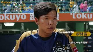 棒球》觸身球引衝突 桃猿12:2大勝中信兄弟