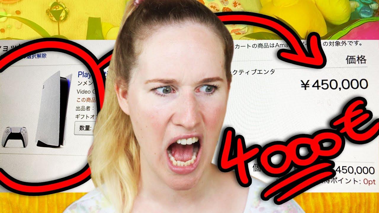La PlayStation 5 à 450 000 yens au Japon ?!