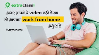 Ye Hi To Chaiye Tha Tumhe | Best Video on Corona Virus | Work From Home