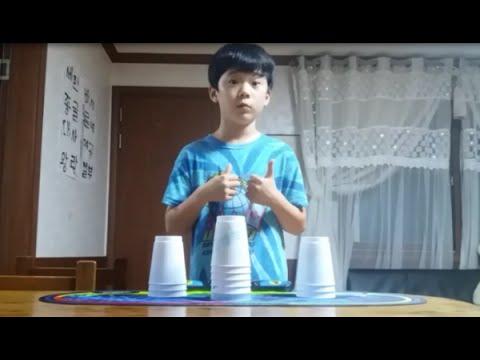 국가대표 최현종 선수에게 배우는 '컵쌓기' (스포츠스태킹)