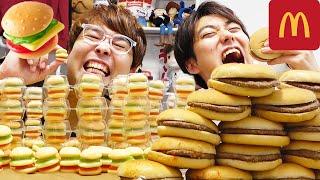 【大食い】本物vsグミのハンバーガーどっちが大食いできる!?