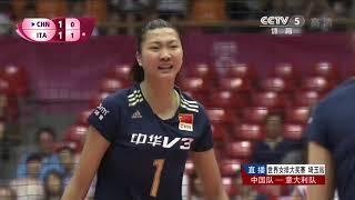 2015 World Grand Prix (Saikama) China VS Italy YUAN Xinyue Highlights