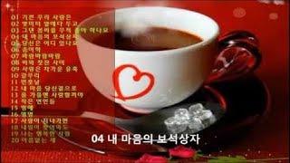 김란영 카페음악 3집 1080p HD