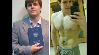 Как я похудел на 30 кг!? тру стори
