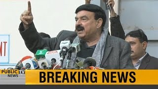 Minister for Railways Sheikh Rasheed speech at an event today