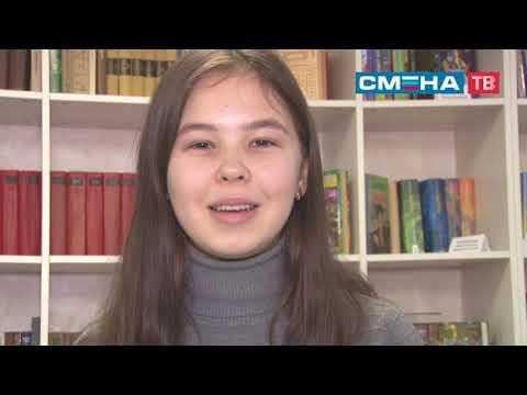 Знакомство с авторами 16-го литературного сборника «Проба пера» в ВДЦ «Смена»