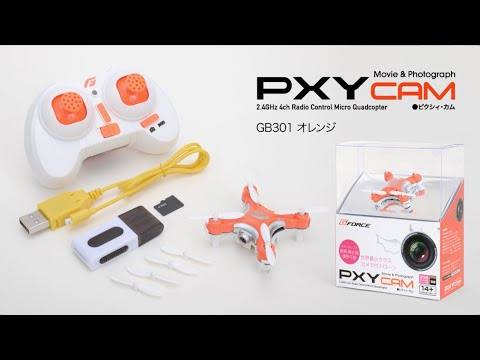 G-FORCE PXY cam