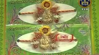SVBCTTD Rakhi Bandhan